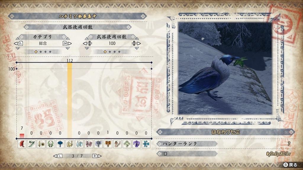 f:id:akatsuki5930:20210404221113j:plain