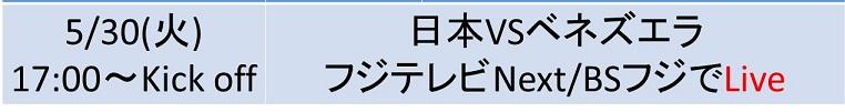 f:id:akatsuki_18:20170528231044j:plain