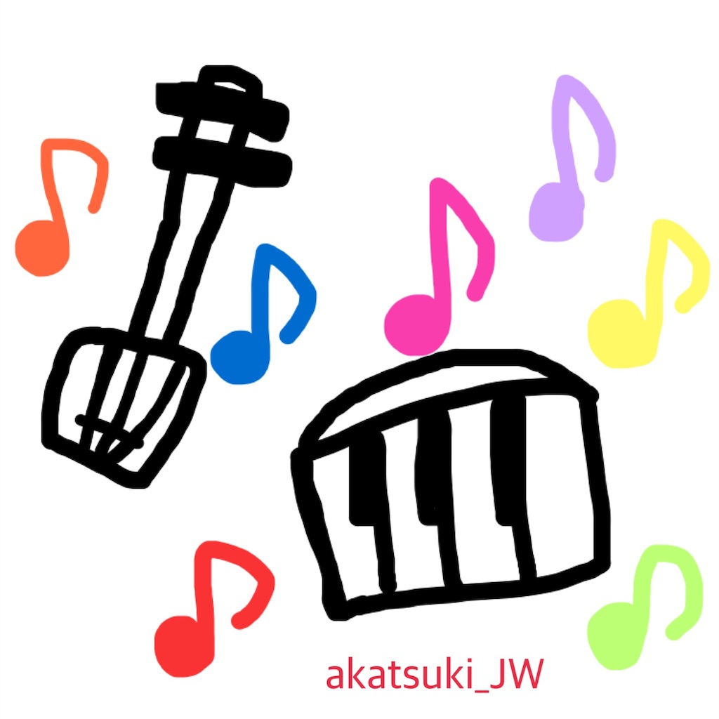 f:id:akatsuki_JW:20180927223552j:image