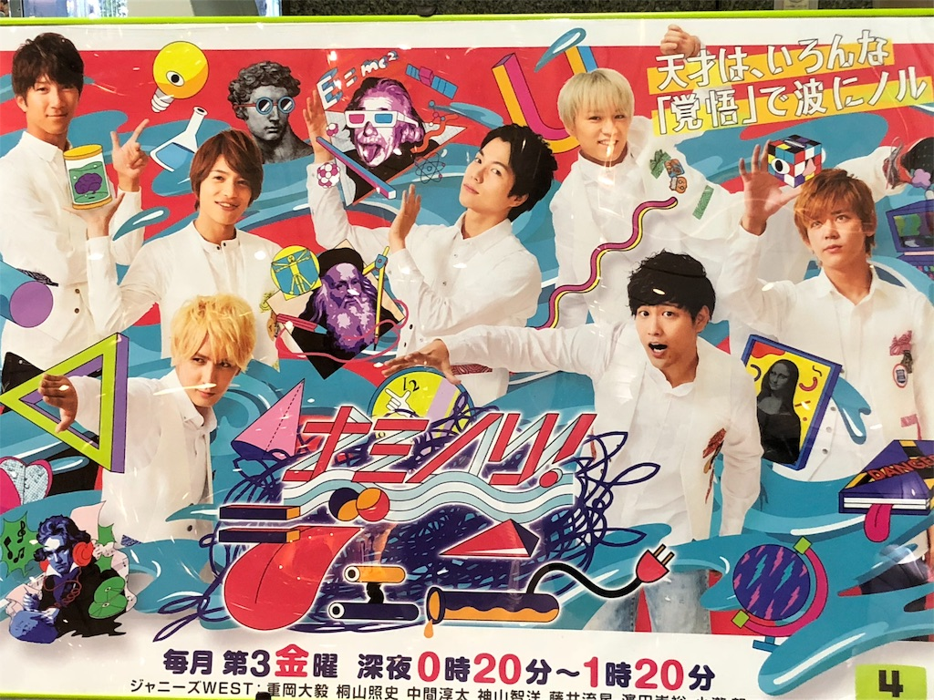 f:id:akatsuki_JW:20181109220453j:image