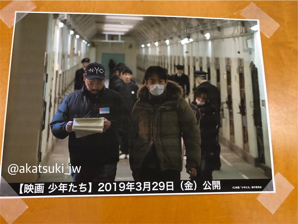f:id:akatsuki_JW:20190125191019j:image