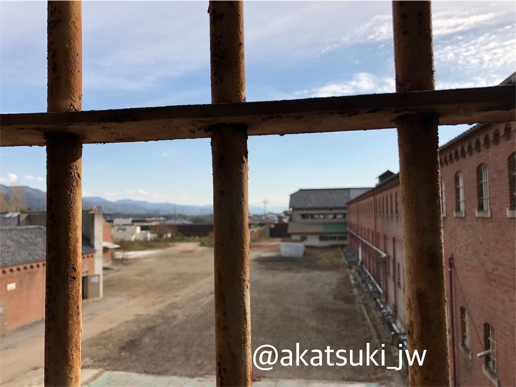 f:id:akatsuki_JW:20190125192504j:image
