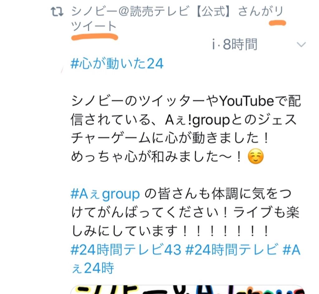 f:id:akatsuki_JW:20200824002027j:image