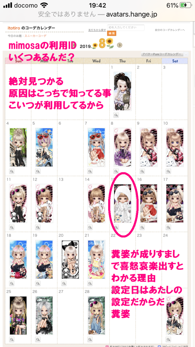 f:id:akatsuki_bigdeta806z:20191228204530p:plain