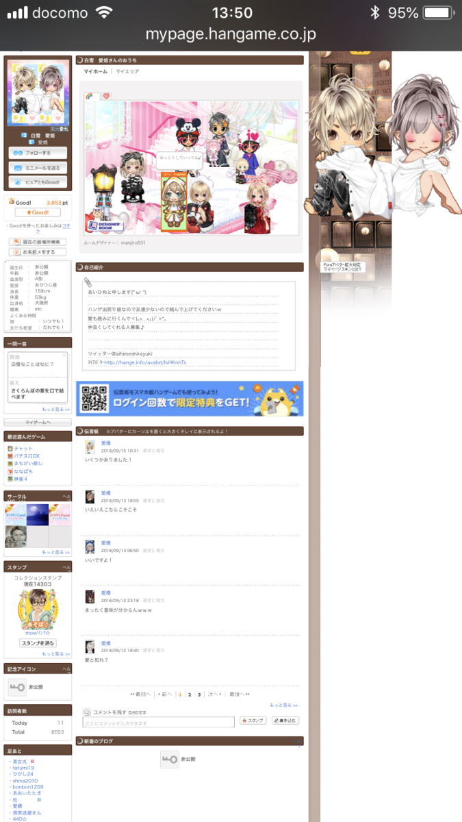 f:id:akatsuki_bigdeta806z:20191228205112p:plain