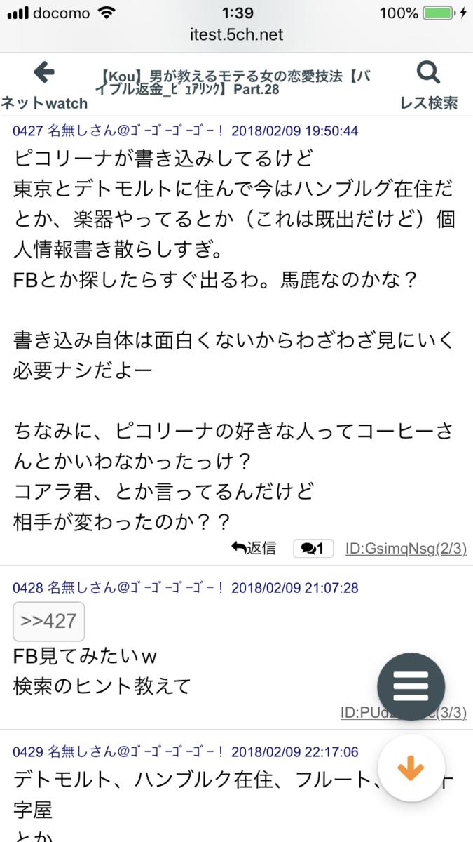 f:id:akatsuki_bigdeta806z:20191229221831p:plain