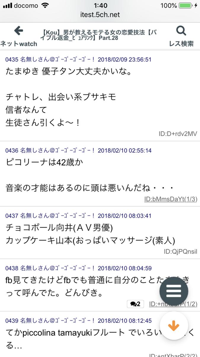 f:id:akatsuki_bigdeta806z:20191229221850p:plain