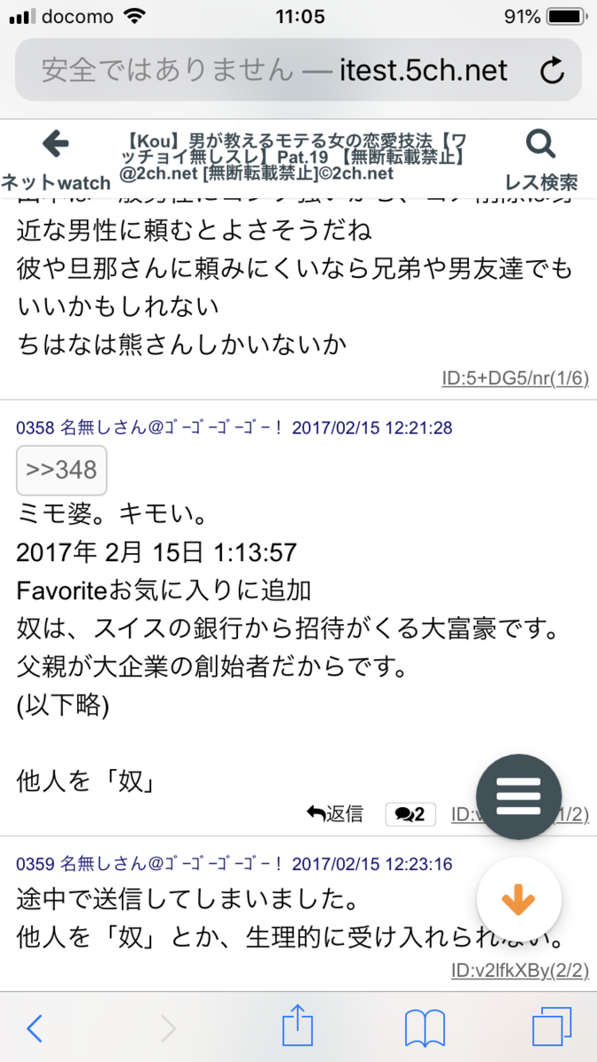 f:id:akatsuki_bigdeta806z:20191229222309p:plain