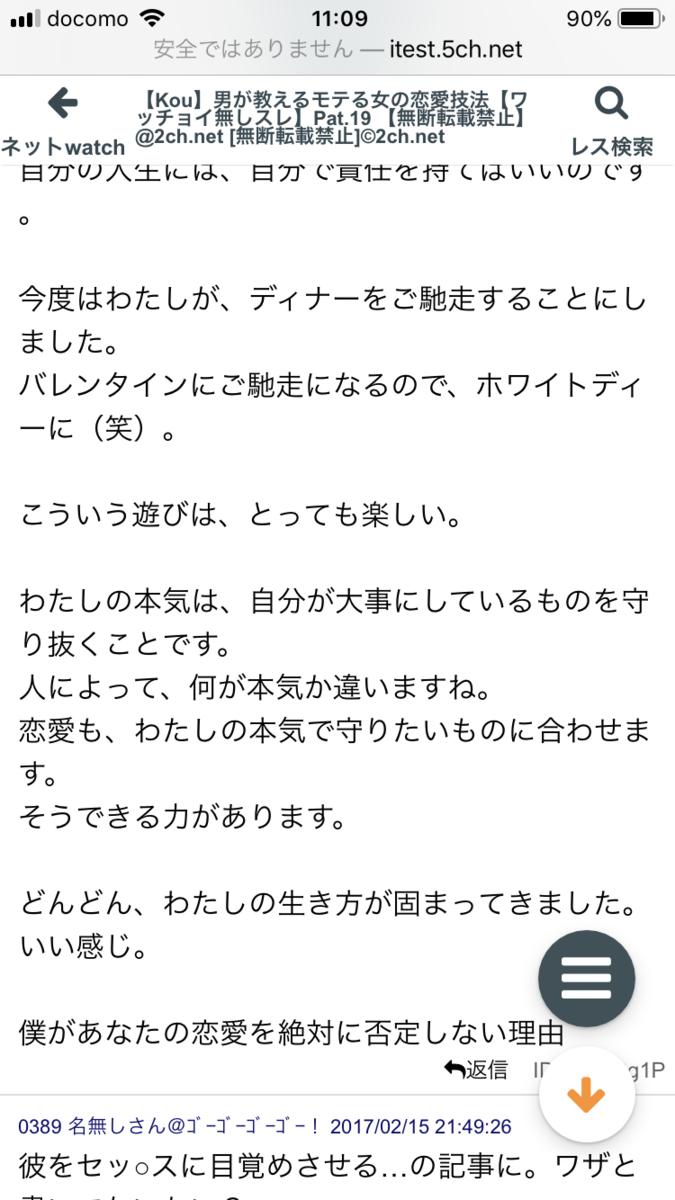 f:id:akatsuki_bigdeta806z:20191229222343p:plain