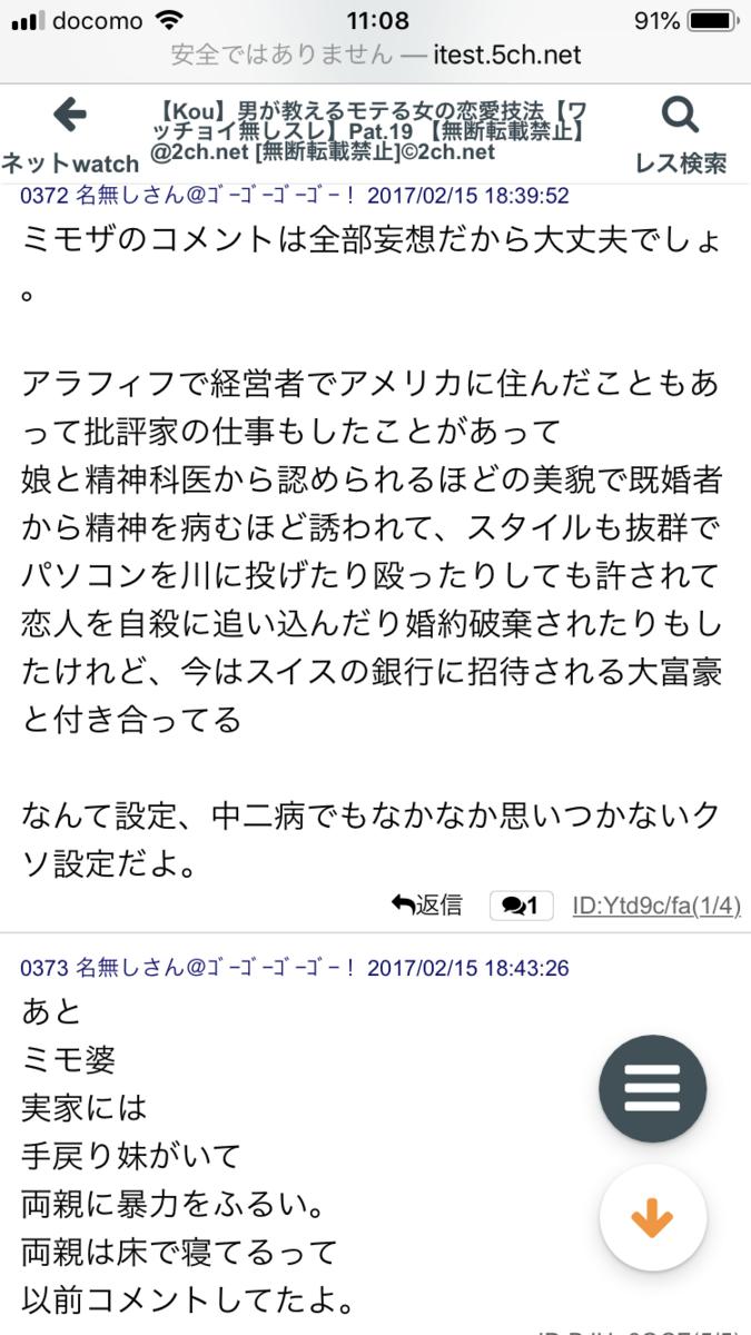 f:id:akatsuki_bigdeta806z:20191229222409p:plain