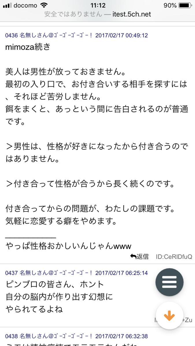 f:id:akatsuki_bigdeta806z:20191229222504p:plain