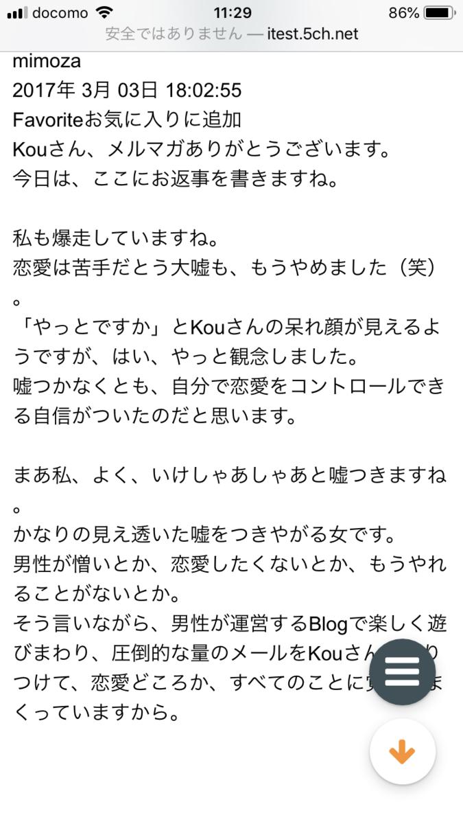 f:id:akatsuki_bigdeta806z:20191229222818p:plain
