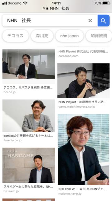 f:id:akatsuki_bigdeta806z:20191229225944p:plain