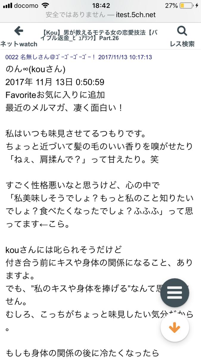 f:id:akatsuki_bigdeta806z:20191230204115p:plain