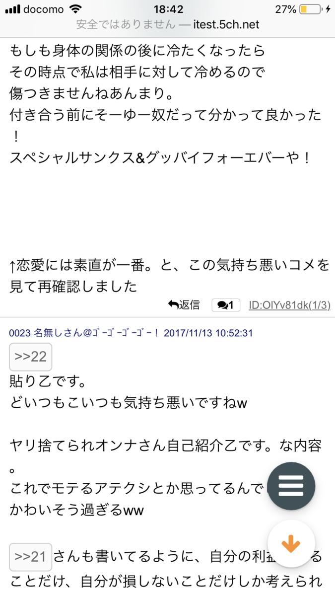 f:id:akatsuki_bigdeta806z:20191230204135p:plain