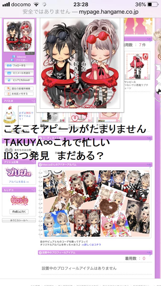 f:id:akatsuki_bigdeta806z:20191230224152p:plain