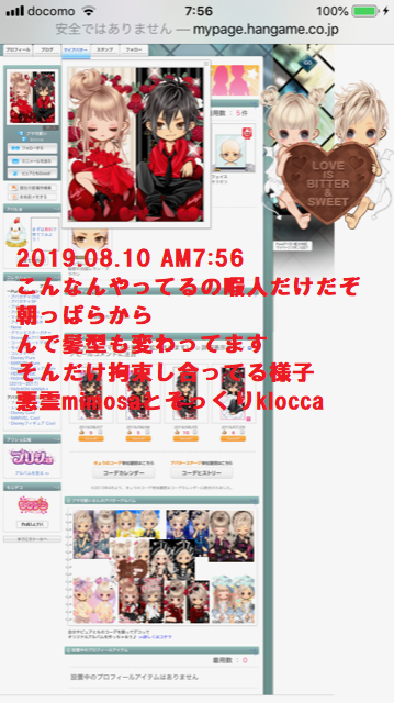 f:id:akatsuki_bigdeta806z:20191230224400p:plain