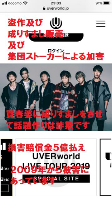 f:id:akatsuki_bigdeta806z:20191230231046p:plain