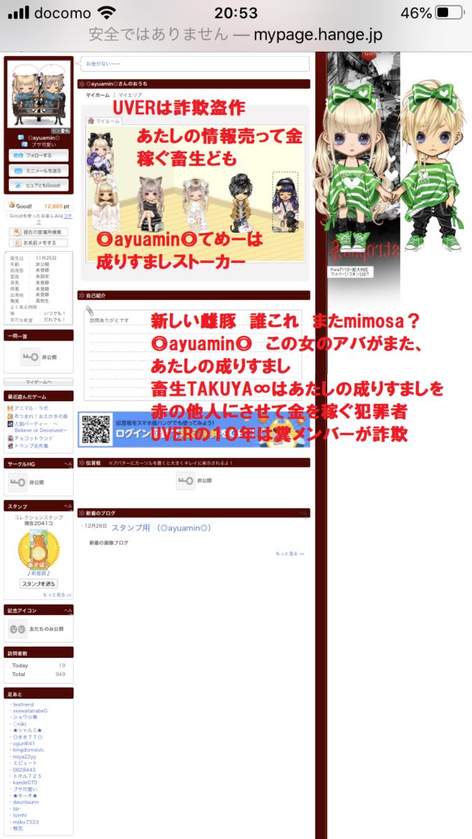 f:id:akatsuki_bigdeta806z:20191230232847p:plain