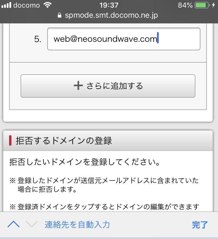 f:id:akatsuki_bigdeta806z:20191230235336p:plain