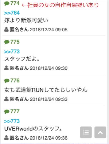 f:id:akatsuki_bigdeta806z:20191231195213p:plain