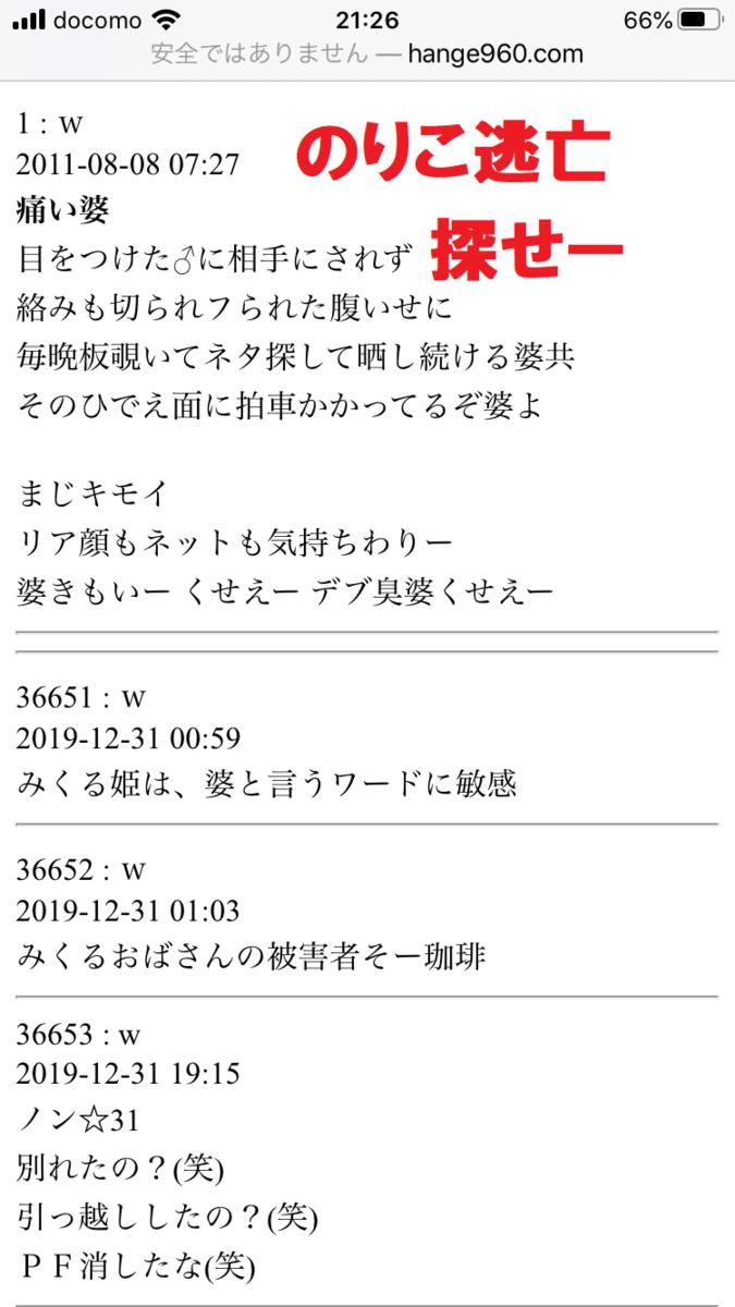 f:id:akatsuki_bigdeta806z:20191231213626p:plain