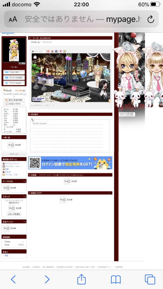 f:id:akatsuki_bigdeta806z:20191231221950p:plain