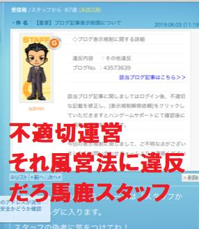 f:id:akatsuki_bigdeta806z:20191231222752p:plain