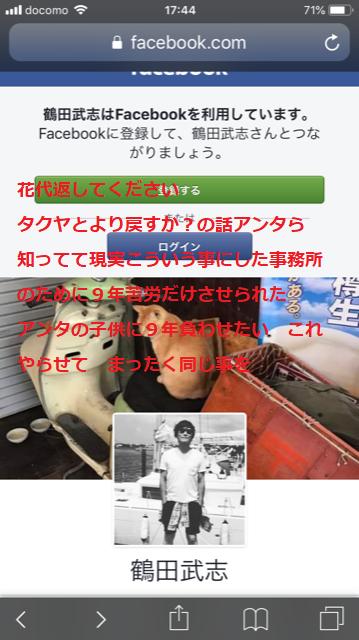 f:id:akatsuki_bigdeta806z:20191231223301p:plain
