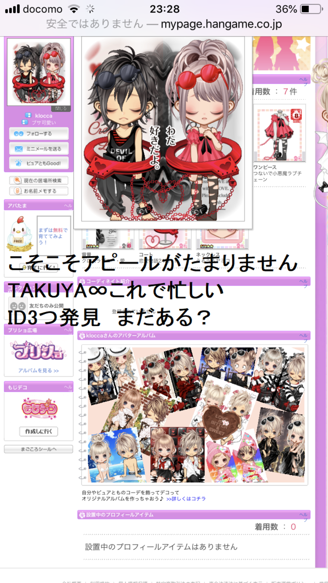 f:id:akatsuki_bigdeta806z:20191231223438p:plain