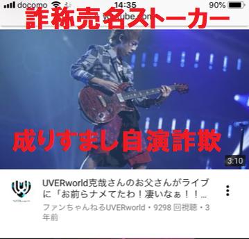 f:id:akatsuki_bigdeta806z:20191231224642p:plain