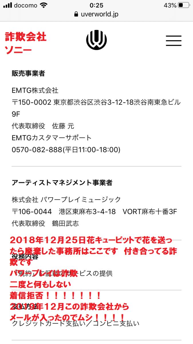 f:id:akatsuki_bigdeta806z:20200101003136p:plain