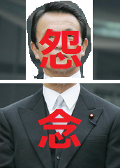 f:id:akatsuki_bigdeta806z:20200101014622p:plain