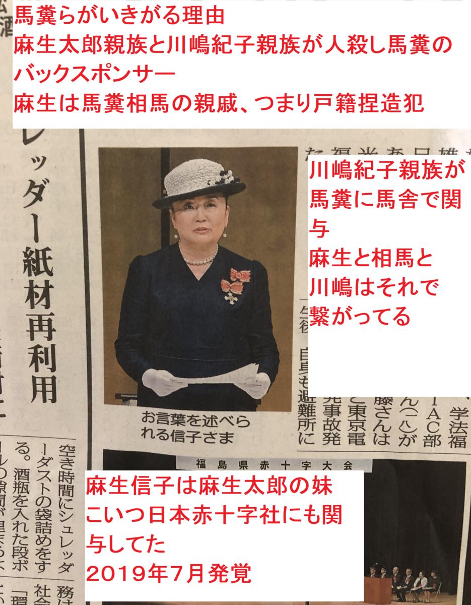 f:id:akatsuki_bigdeta806z:20200101014647p:plain