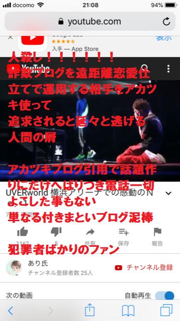 f:id:akatsuki_bigdeta806z:20200102231404p:plain