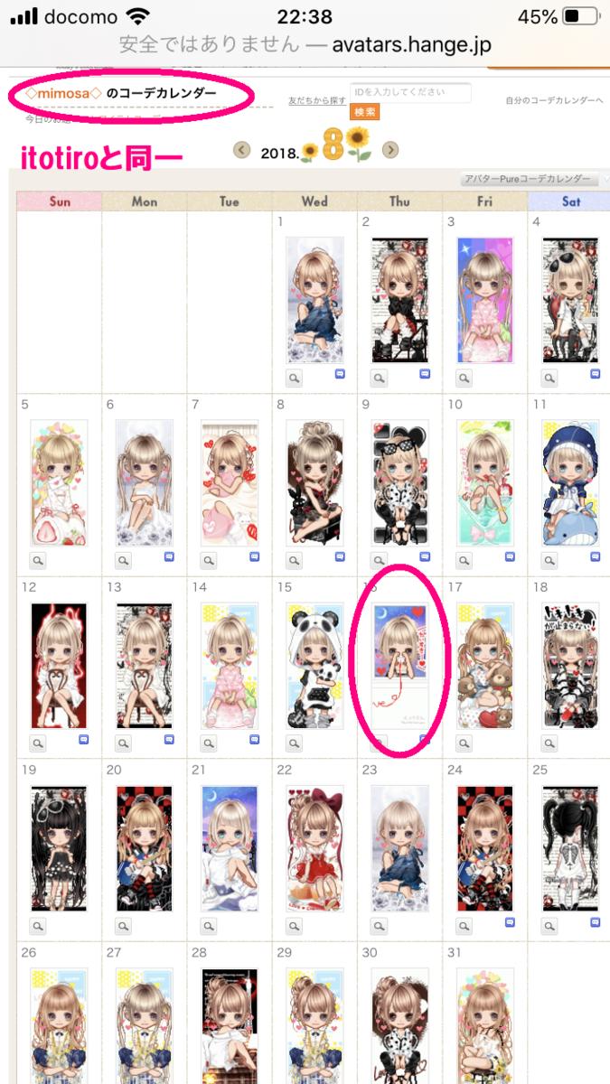 f:id:akatsuki_bigdeta806z:20200102231635p:plain
