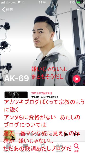 f:id:akatsuki_bigdeta806z:20200102231914p:plain