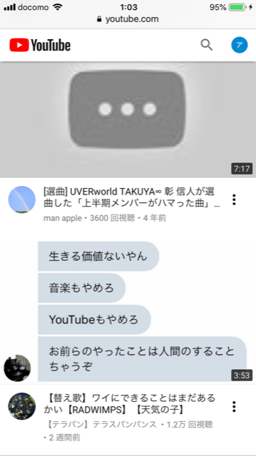 f:id:akatsuki_bigdeta806z:20200102232108p:plain