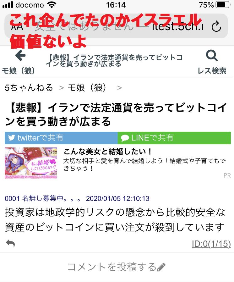 f:id:akatsuki_bigdeta806z:20200105173233p:plain
