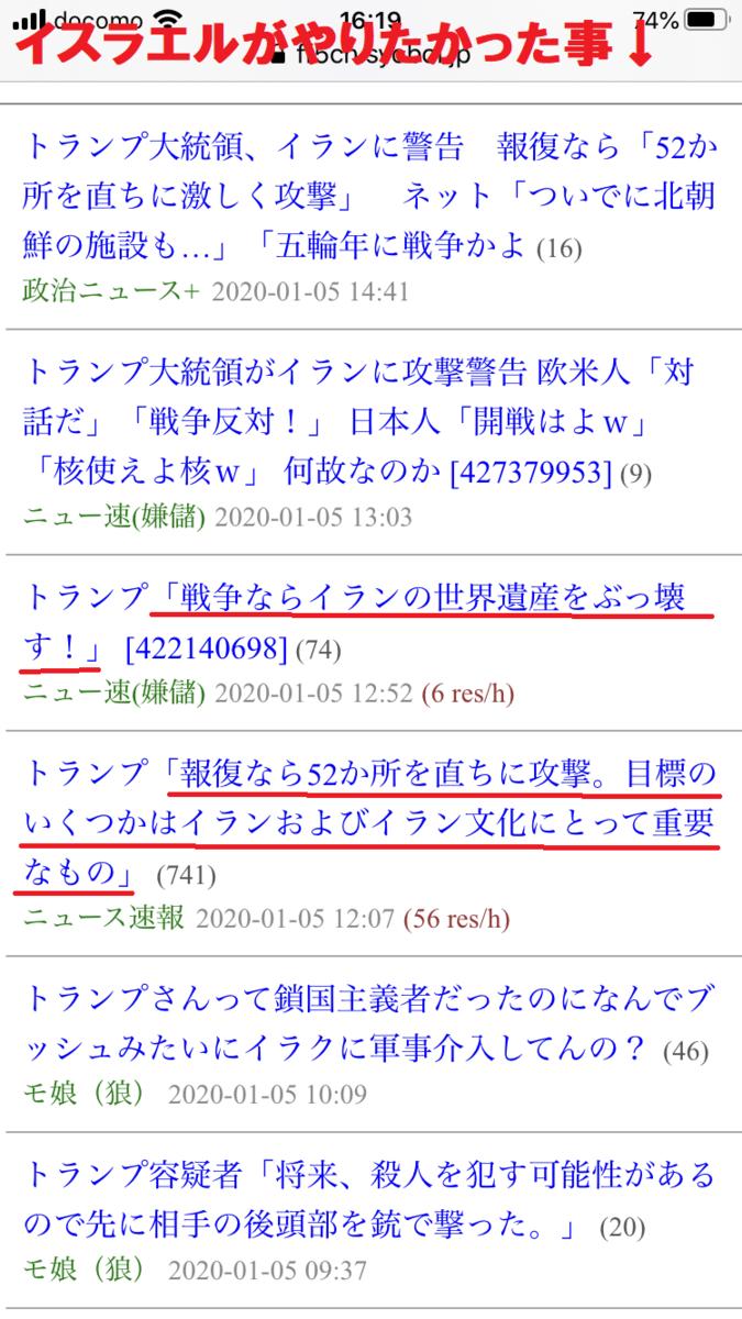 f:id:akatsuki_bigdeta806z:20200105173324p:plain