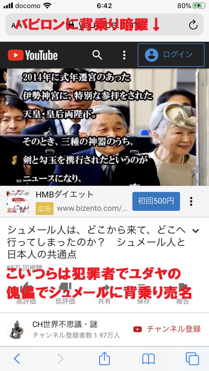 f:id:akatsuki_bigdeta806z:20200105173404p:plain