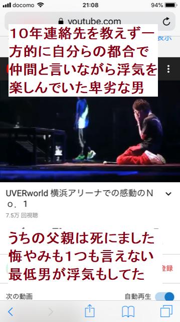 f:id:akatsuki_bigdeta806z:20200119104412p:plain