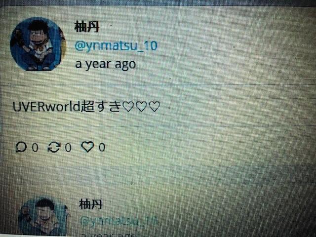 f:id:akatsuki_bigdeta806z:20200119120232j:plain