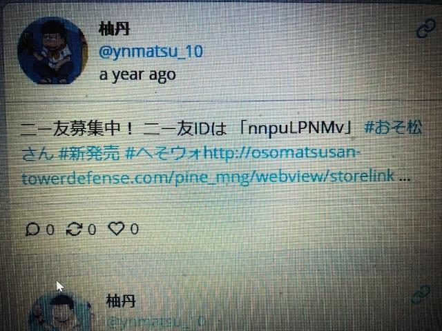 f:id:akatsuki_bigdeta806z:20200119120251j:plain