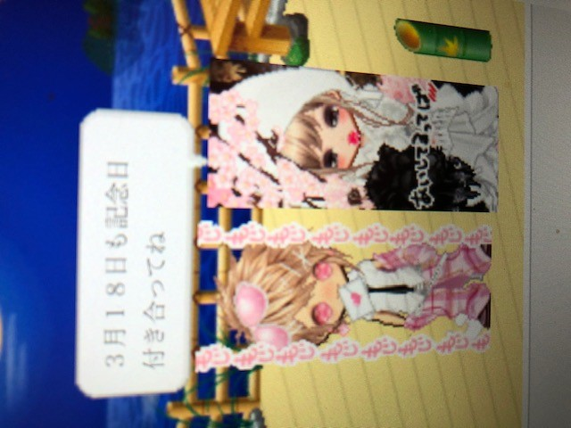 f:id:akatsuki_bigdeta806z:20200119121954j:plain