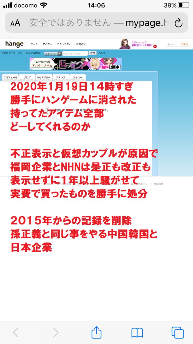 f:id:akatsuki_bigdeta806z:20200119141753p:plain