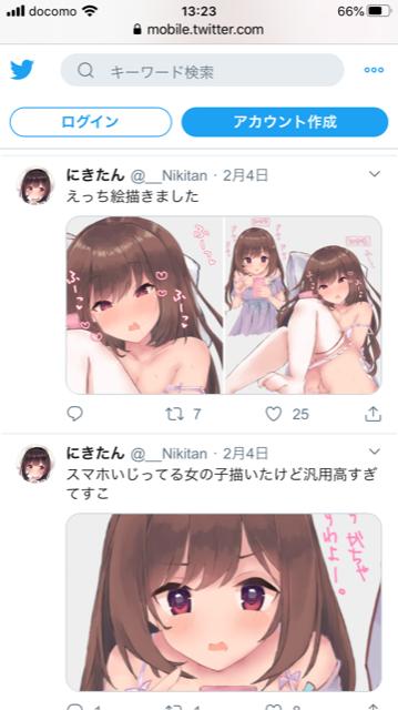 f:id:akatsuki_bigdeta806z:20200223191134p:plain