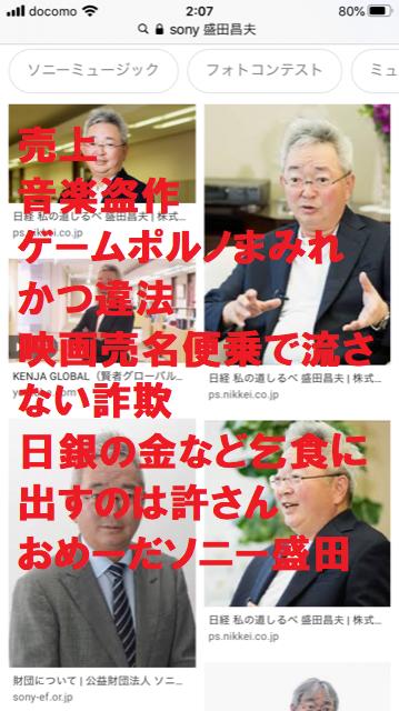 f:id:akatsuki_bigdeta806z:20200223202249p:plain