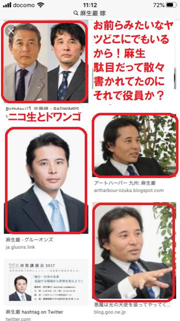 f:id:akatsuki_bigdeta806z:20200223202309p:plain