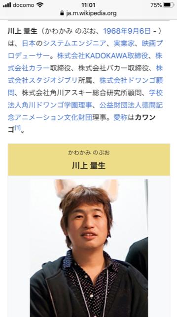 f:id:akatsuki_bigdeta806z:20200223202329p:plain